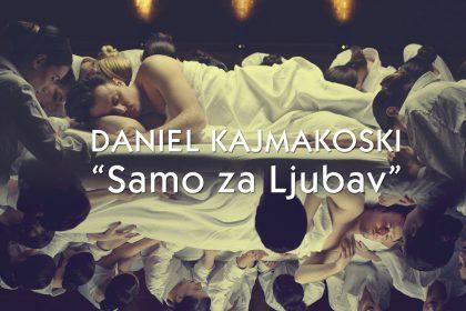 Најновата Песна од Даниел Кајмакоски - Само за Љубов